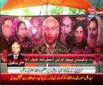 Bhutto birthday celebrated all acroos the country