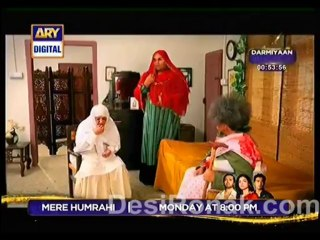 Quddusi Sahab Ki Bewah - Episode 131 - January 5, 2014 - Part 1