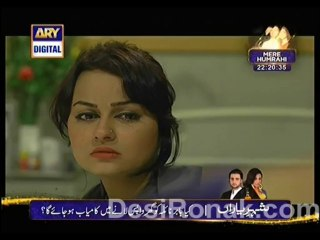 Darmiyan - Last Episode 20 - January 5, 2014 - Part 3