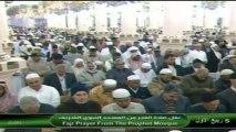 Madeenah Fajr 6th January 2014 led by Sheikh Budayr