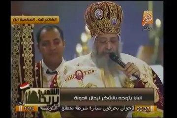#Égypte : Le nom du général Sissi accueilli en triomphe par les Coptes lors de la messe de minuit à la cathédrale Saint Marc