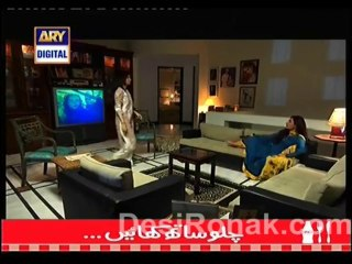 Sheher e Yaaran - Episode 55 - January 7, 2014 - Part 1