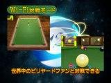 CueSports : Snooker vs Billards - Trailer officiel