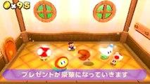 Super Mario 3D Land - Street Pass #1