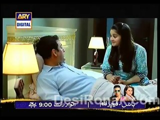 Meri Beti - Episode 14 - January 8, 2014 - Part 1