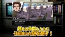 THE Escape Game : Uragiri no Misshitsu - Trailer officiel