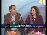 Kashif Bashir Khan in DM Digital Program: Meri Nazar Main Part 2. Host: Osama tayyab Guest: Kashif Bashir Khan ( Analyst), Uzma Kardar (PTI) Dr. Shaukat Nawaz Khan GCNSB (Former Sheirff of Nottingham (UK)) Topic: Pervaiz Musharaf K Khilaf Ghadari Case
