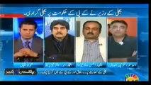 Nawaz Sharif is behind Abid Sher Ali statements to spread hatred among provinces: Asad Umar