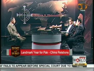 Discussion on Pak China ties