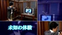 Final Fantasy XIII-2 - Pub émission spéciale #2