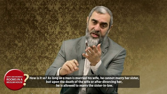 2) Men's and women's rooms in a Muslim house - English subtitles - Fatwa video - Nureddin Yıldız