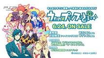 Uta no Prince sama - Trailer officiel