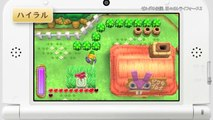 The Legend of Zelda : A Link Between Worlds - Trailer Japon