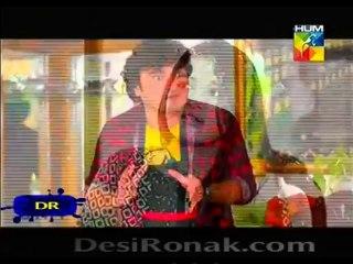 Dramay Baziyan - Episode 1 - January 10, 2014 - Part 1