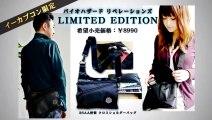 Resident Evil Revelations - Pub Bonus Japon