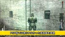 Metal Gear Solid : Peace Walker HD Edition - Trailer TGS 2011