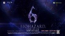 Resident Evil 6 - Pub Japon (30 sec.)