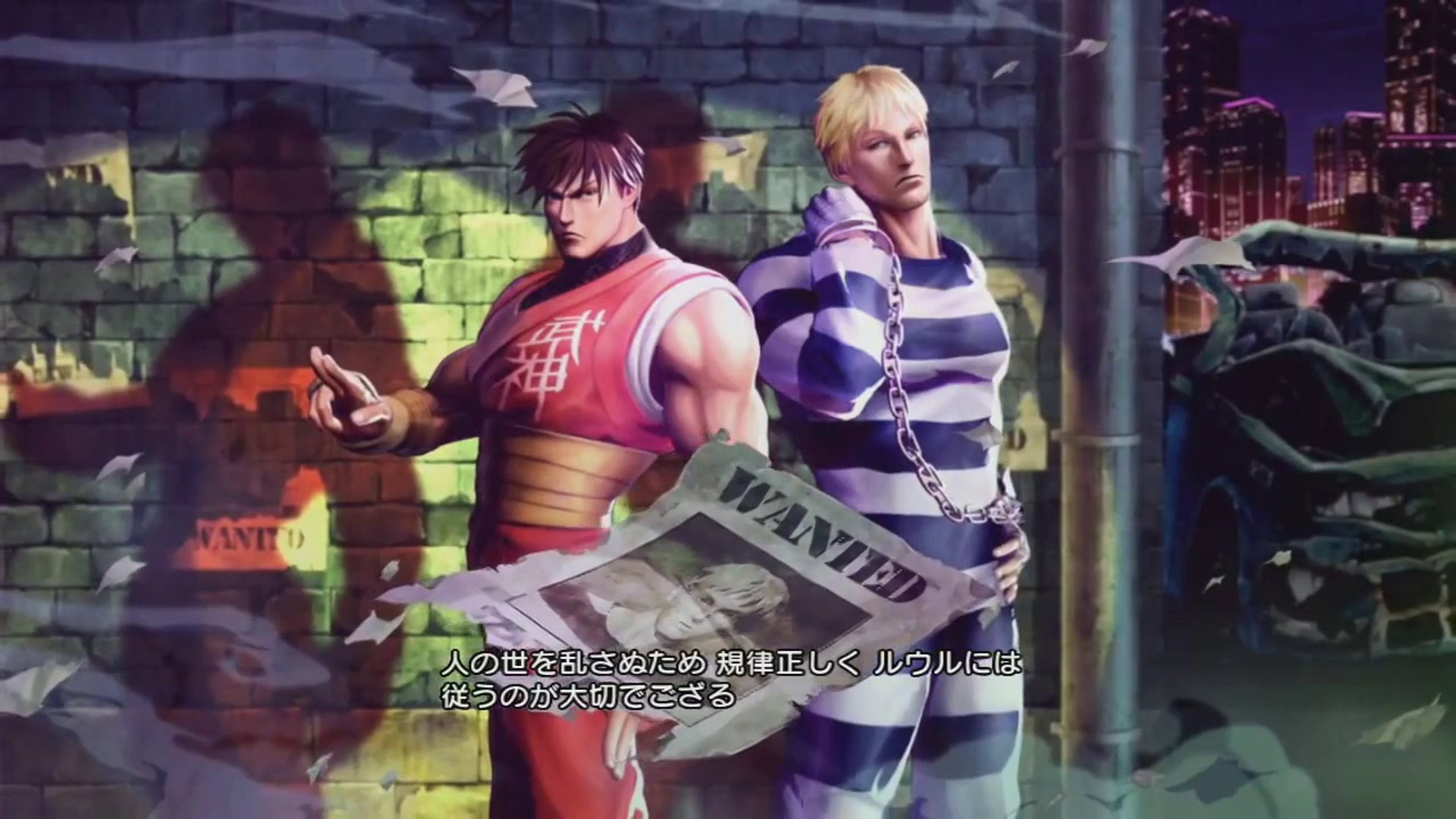 Street Fighter X Tekken Guy Cody Prologue Video Dailymotion