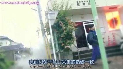 緊急審訊室 第1集 Kinkyu Torishirabeshitsu Ep1 Part 1
