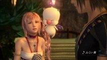 Final Fantasy XIII-2 - Pub Japon (PS3 Version)