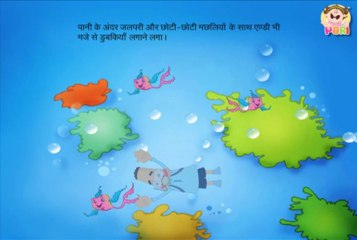 Kids story - Adventures in Aquarium- Hindi Moral stories for kids- Animated stories for kids by PARI