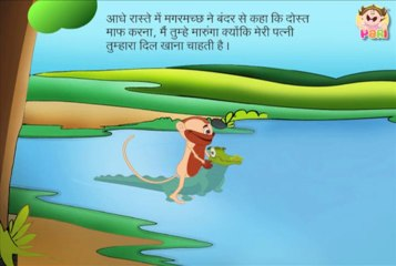 Kids Moral Story - Panchatantra Kids Story - Monkey & Crocodile - by Pari