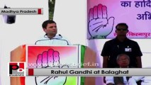 Rahul Gandhi in MP : Congress will fulfill what it has promised