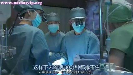 醫龍4 第1集 Team Medical Dragon 4 Ep1 Part 3