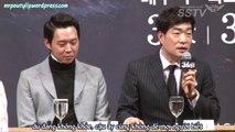 [Vietsub] 140226 Three Days Pressconference, Sohn Hyun Joo highly praises on Park Yuchun