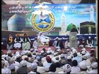 Zulf-e-Sarkar Sey Jab Chehra Nikalta By Abdullah