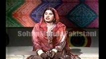 Reshma - Kithay Nain Na Joreen