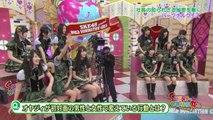 130423 SKE48 no Sekai Seifuku Joshi Season 2 ep04 (1280x720 H264)