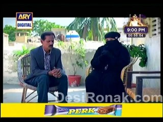 Quddusi Sahab Ki Bewah - Episode 132 - January 12, 2014 - Part 1