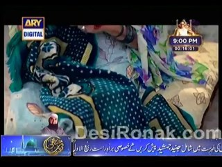 Quddusi Sahab Ki Bewah - Episode 132 - January 12, 2014 - Part 4