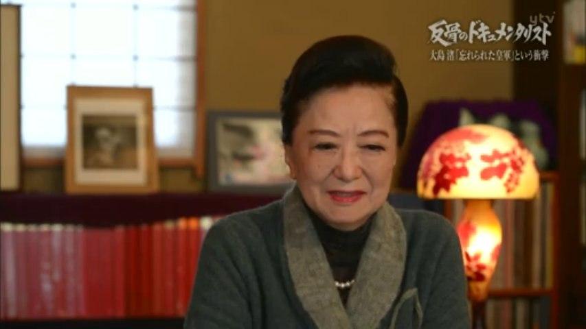 反骨のドキュメンタリスト 大島渚『忘れられた皇軍』という衝撃