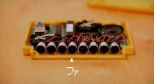 Un Harmonica 8-Bits pour jouer les jingles Nintendo!!