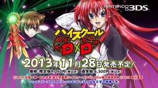 High School DxD Trailer officiel