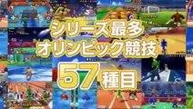 Mario & Sonic aux Jeux Olympiques de Londres 2012 - Pubs Japon