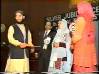 1-FBISE Ceremony Institute of Islamic Sciences Islamabad Muhammad Azam 2000