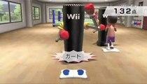 Wii Fit - Trailer du jeu