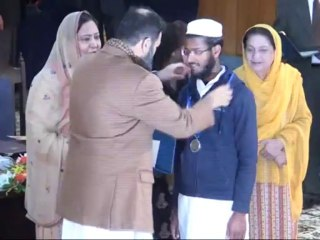 13 FBISE Ceremony Institute of Islamic Sciences Islamabad -Muhammad Umair 2013