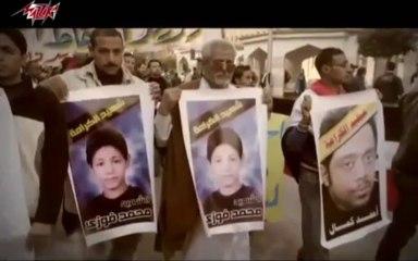Samo Zaen - Shahed Aayan (25th Jan Revolution) - سامو زين -