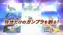 Gundam Breaker - Pub Vita #2