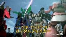 Gundam Breaker - Pub Vita #3