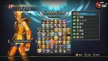 Saint Seiya Brave Soldiers - GK Live Saint Seiya Brave Soldiers PS3