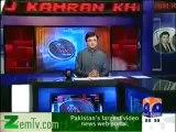 Aaj Kamran Khan Ke Saath (18th December 2013) Rupees Ki Qadar Barh Rahi Hai__