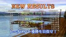 Sega Bass Fishing Move Edition - Trailer japonais