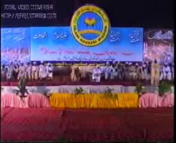 Zulf e Sarkar Say Jab Chehra By Maqbool Maqsoodi