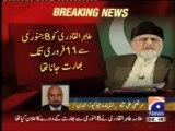 India denies visa to Allama Dr Tahir-ul-Qadri, events across India cancelled