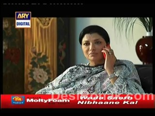 Sheher e Yaaran - Episode 59 - January 15, 2014 - Part 2